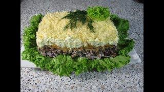 """праздничный салат """"мужские грёзы"""" с отварной говядиной ( телятиной)"""