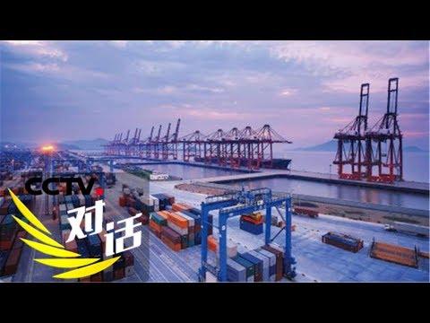 《对话》 中国再度释放鼓励外资新信号 市场竞争会给中国企业带来怎样的影响?20190317 | CCTV财经