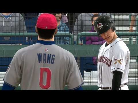 MLB The Show 17 - Road to the Show Pitcher #4 - Wang Owns You!