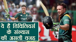ab de villiers retired from cricket