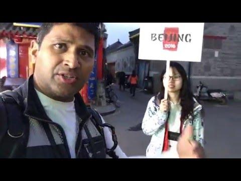 Free Beijing Hutongs tour