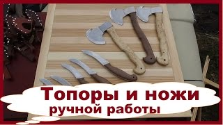 видео изготовление ножей своими