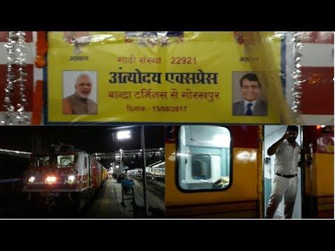 Exclusive Coverage : Mumbai-Gorakhpur Antyodaya Express Inaugural Run First Looks & Interiors