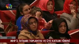 21/01/2018 MHP İL İSTİŞARE TOPLANTISI VE ÜYE KATILIM TÖRENİ
