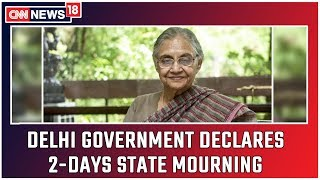 Delhi Government Has Declared 2-Day State Mourning As A Tribute To Sheila Dikshit