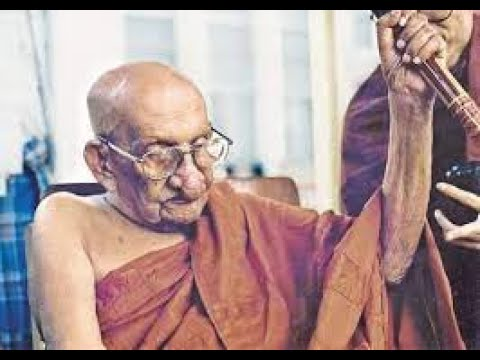 ven balangoda ananda maitreya Balangoda ananda maitreya thero (sinhalese: අග්ග මහා පණ්ඩිත බලංගොඩ ආනන්ද මෛත්රෙය මහනාහිමි23 august 1896 – 18 july 1998) was a sri lankan scholar buddhist monk.