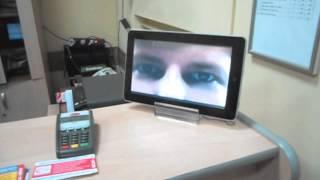 AiDiPad 3G (Автотехцентр ЗАО