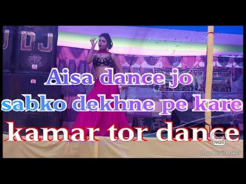 Chadhal Tor Jawani Choda T Pani Hot Songs