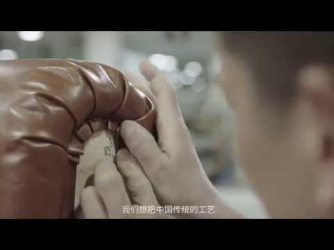 Furniture Company Brand Video Image film
