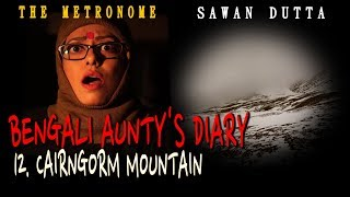 12 CAIRNGORM MOUNTAIN | SCOTLAND | BENGALI AUNTY'S TRAVEL DIARY | SAWAN DUTTA | THE METRONOME