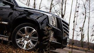ТЕСТ ДРАЙВ CADILLAC ESCALADE TEST DRIVE CADILLAC ESCALADE NEW 2015 auto show авто