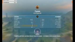 Worid of Tanks  игра на онлайн+ рулетка!