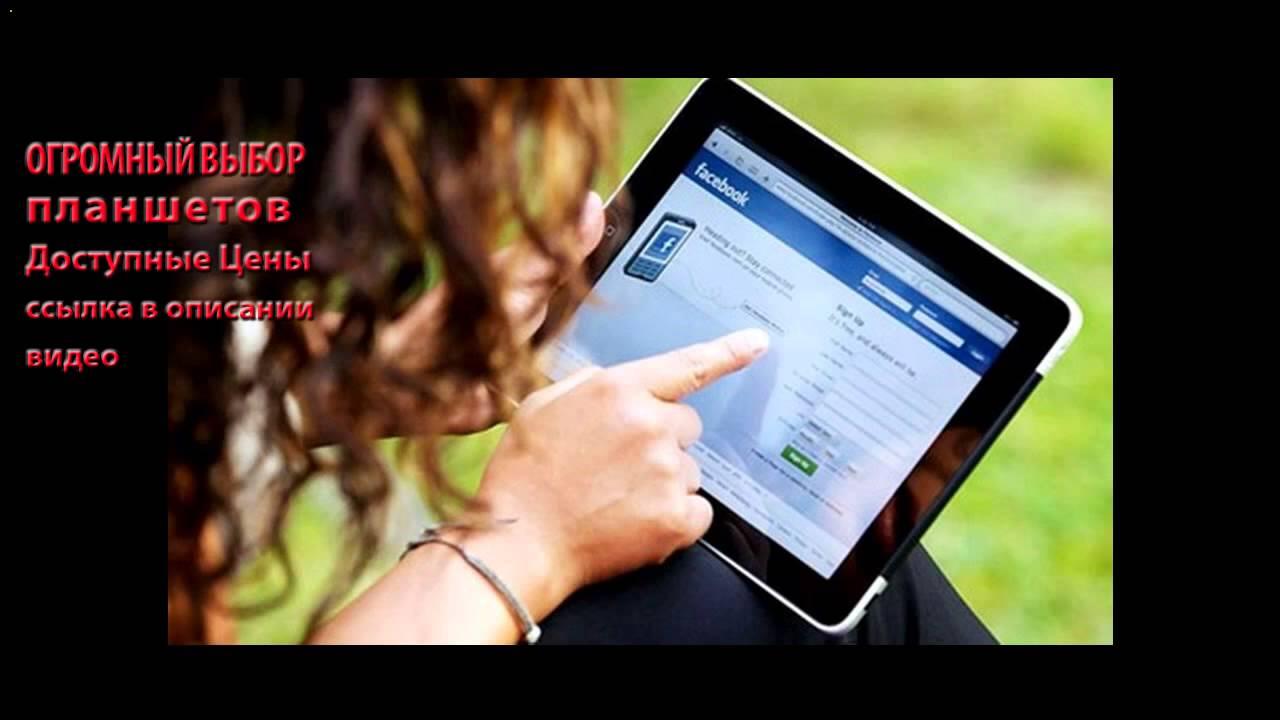 Детский планшет TurboKids S3 (Обзор) - YouTube