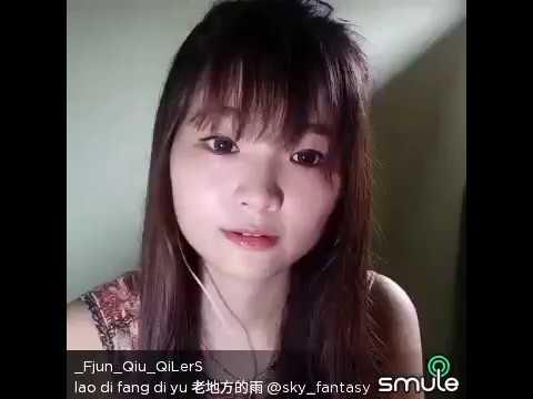 Lao Di Fang Di Yu # Fjun Qiu - Smule Solo Mandarin Song