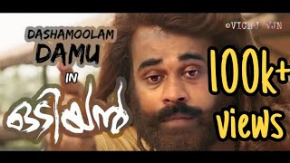Odiyan Trailer Dashamoolam Version remix