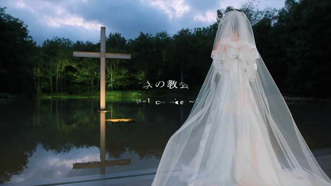 Hoshino Tomamu Resort chapel