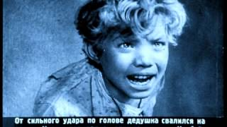 Белеет парус одинокий. Катаев Валентин Петрович