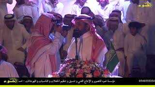 الله لايبارك بقنوات ألجزيره  راضي بن عتقان ومحمد سند الوابصي