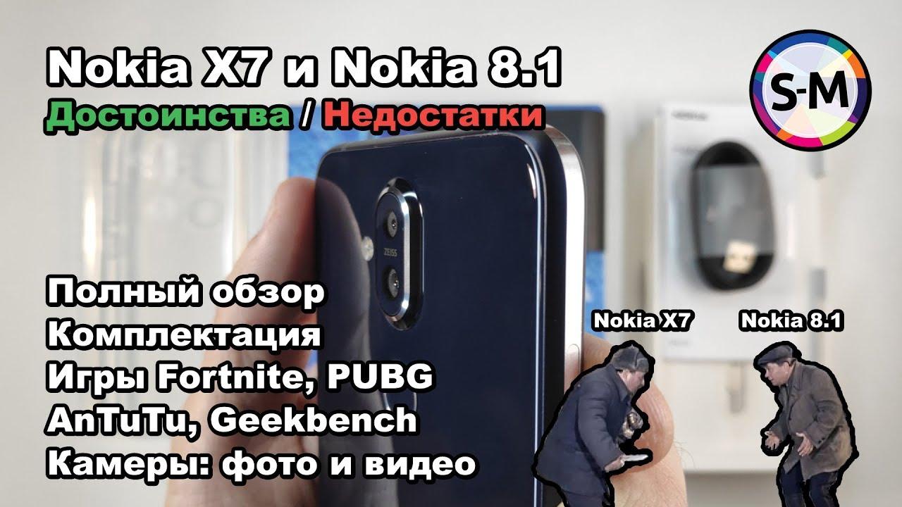 smartfon nokia 8 1 i nokia x7 polnyj obzor - fortnite nokia 71