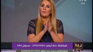 رانيا ياسين تكشف حقيقة الإخبار المنتشره عن