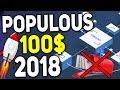 Populous Новый Уровень Международной Почты 2018 Прогноз