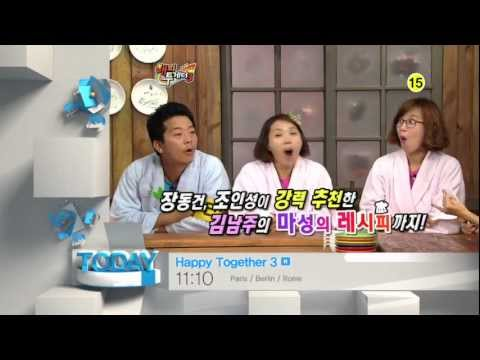 [Today 11/8] Happy Together [R]