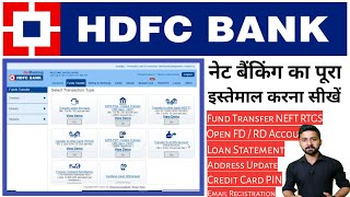 How to Use HDFC Net Banking in details   HDFC Internet Banking Uses Full Detail