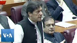 Pakistan Prime Minister Imran Khan Voices Concerns on India's Kashmir Move