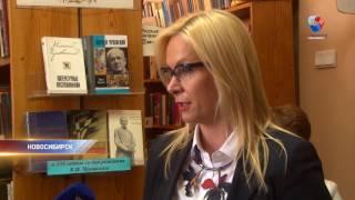 Профсоюзная библиотека СО РАН продолжит работу