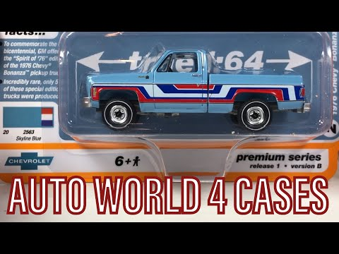 Auto World 2020 Release 1 Unboxing 4 Sealed Cases