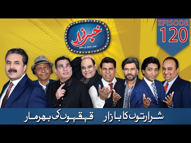Khabarzar with Aftab Iqbal   Ep 120   30 August 2019   Aap News