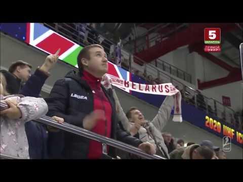 10.12.2019. Latvia U20 - Belarus U20 - 3:2 OT