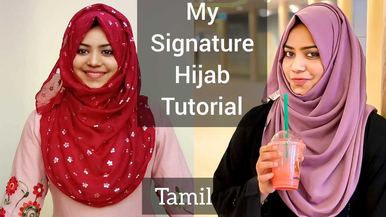 My Signature Hijab Style Full Coverage Hijab Tutorial Hijab For Saree Easy Hijab Tutorial Youtube
