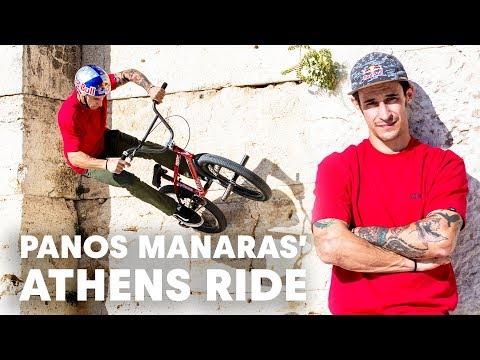 BMX street riding in Athens with Panos Manaras.