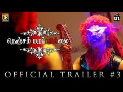 Nenjam Marappathillai   Official Trailer