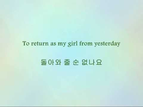 Super Junior M - 내일이면 (Blue Tomorrow) Korean Ver. [Han & Eng]