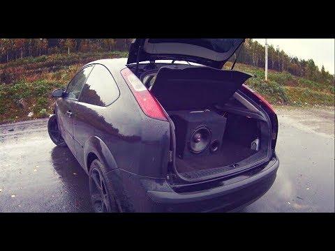 Поставил сабвуфер Ford Focus 2 1.8 125лс  (не до Автозвук))