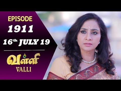 VALLI Serial   Episode 1911   16th July 2019   Vidhya   RajKumar   Ajai Kapoor   Saregama TVShows