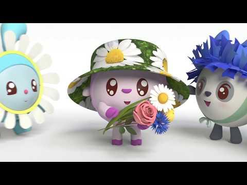 Малышарики - новые серии - Барашик-ромашик (Серия 117)  Развивающие мультики для самых маленьких