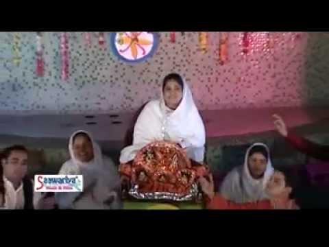 Jab Se Nain Lade Girdhari Se || Album Name: Mujko Yakin Hai Aayega Dildar Saawra