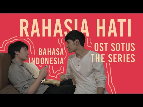 SOTUS OST ความลับในใจ Accoustic (Indonesia Cover)