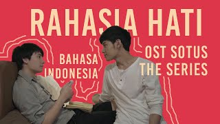 Gambar cover SOTUS OST ความลับในใจ Accoustic (Indonesia Cover)