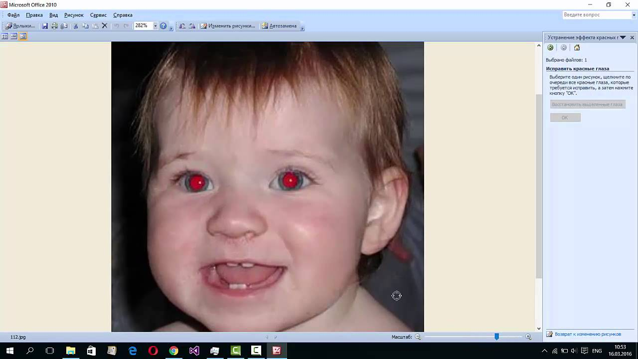 Как удалить красные глаза на фото просто в Microsoft ...