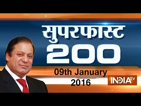 Superfast 200 | 9th January, 2016, 07:30 PM (Part 1) - India TV