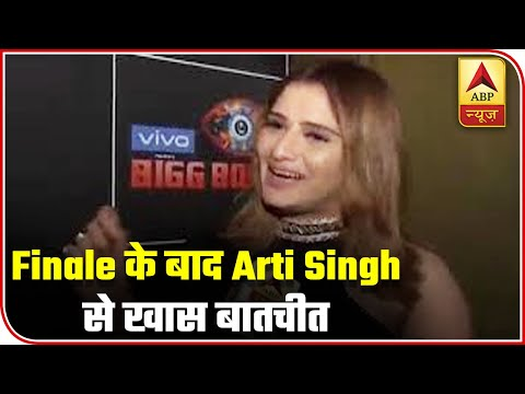 Salman Sir Said That I Played A Dignified Game: Arti Singh | ABP News