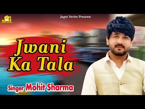 Mohit Sharma New Haryanvi Dj Song || Jawani Ka Tala || Sushila Takhar | Ravi, Manvi, Neetu