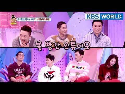 My wife is always drunk... 😭 [Hello Counselor Sub : ENG,THAI / 2018.01.22]