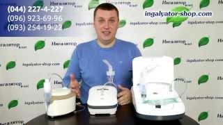 Какой ингалятор выбрать?(Первый специализированный интернет-магазин ингаляторов www.ingalyator-shop.com (044) 227-4-227 (096) 923-69-96 (093) 254-19-22., 2014-01-24T11:57:21.000Z)