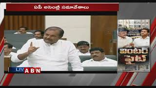 Water War Between YCP  and TDP | YCP MLA Srikanth Reddy On Irrigation Projects In AP