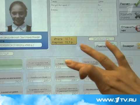 видео: Народная экономика  - универсальные электронные карты